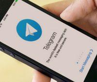 بازگشت به گروه های لفت داده شده در تلگرام