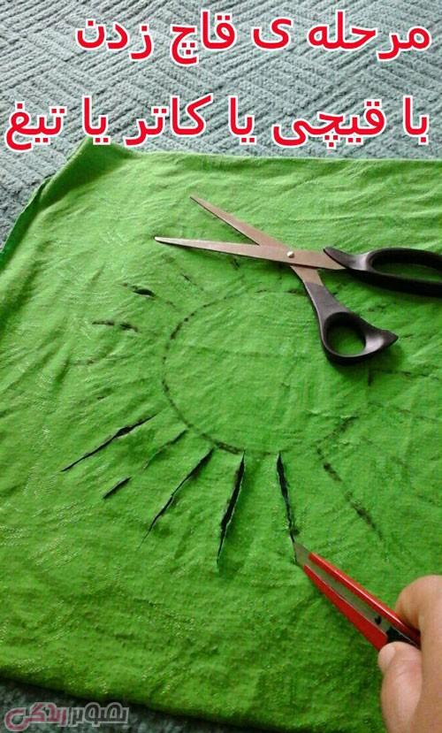 آموزش خیاطی  , آموزش تصویری دوخت روکش کوسن
