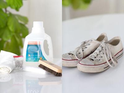روش های شستن کفش های کتانی, تکنیک های شستن کفش کتانی