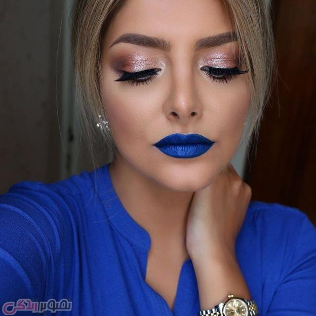 رژ آبی کاربنی , آرایش صورت مجلسی