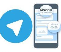 افزایش اعضای کانال تلگرام,افزایش ممبر
