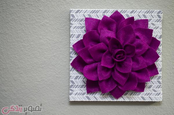 ساخت گل نمدی,ساخت قاب تزیینی سه بعدی