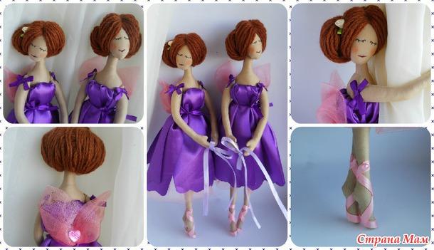 ساخت پرده گیر عروسکی,جمع کن پرده عروسکی