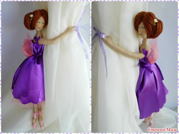 ساخت پرده گیر عروسکی, عکس جمع کن پرده عروسکی