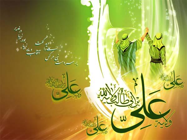اس ام اس  , اس ام اس تبریک عید غدیر خم | پیامک عید غدیر