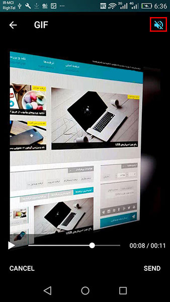 موبایل ، لپ تاپ و تبلت  , آموزش ساخت تصاویر GIF | چگونه تصاویر متحرک گیف (GIF) برای تلگرام درست کنیم؟