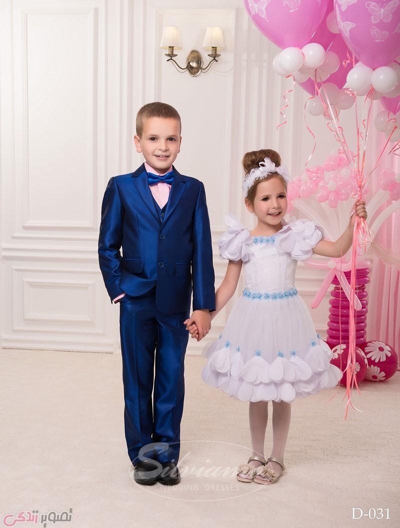مدل لباس مجلسی بچه گانه,پیراهن دو دامنه, کت و شلوار بچگانه
