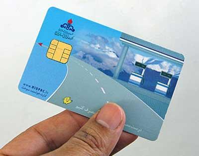 جزئیات حذف کارت سوخت بنزین