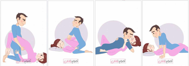 بهترین  روش سکس برای بارداری,بهترین روش باردار شدن,پوزیشن مناسب بارداری