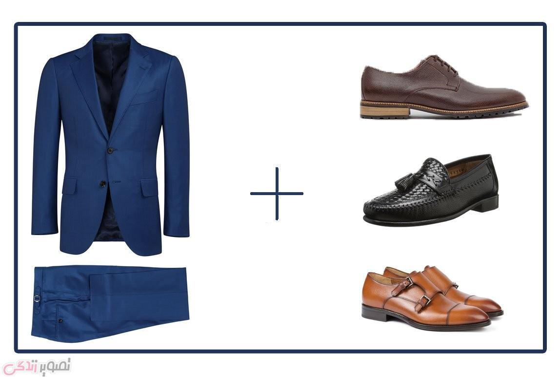 رنگ و نوع کفش مناسب برای کت و شلوار آبی روشن