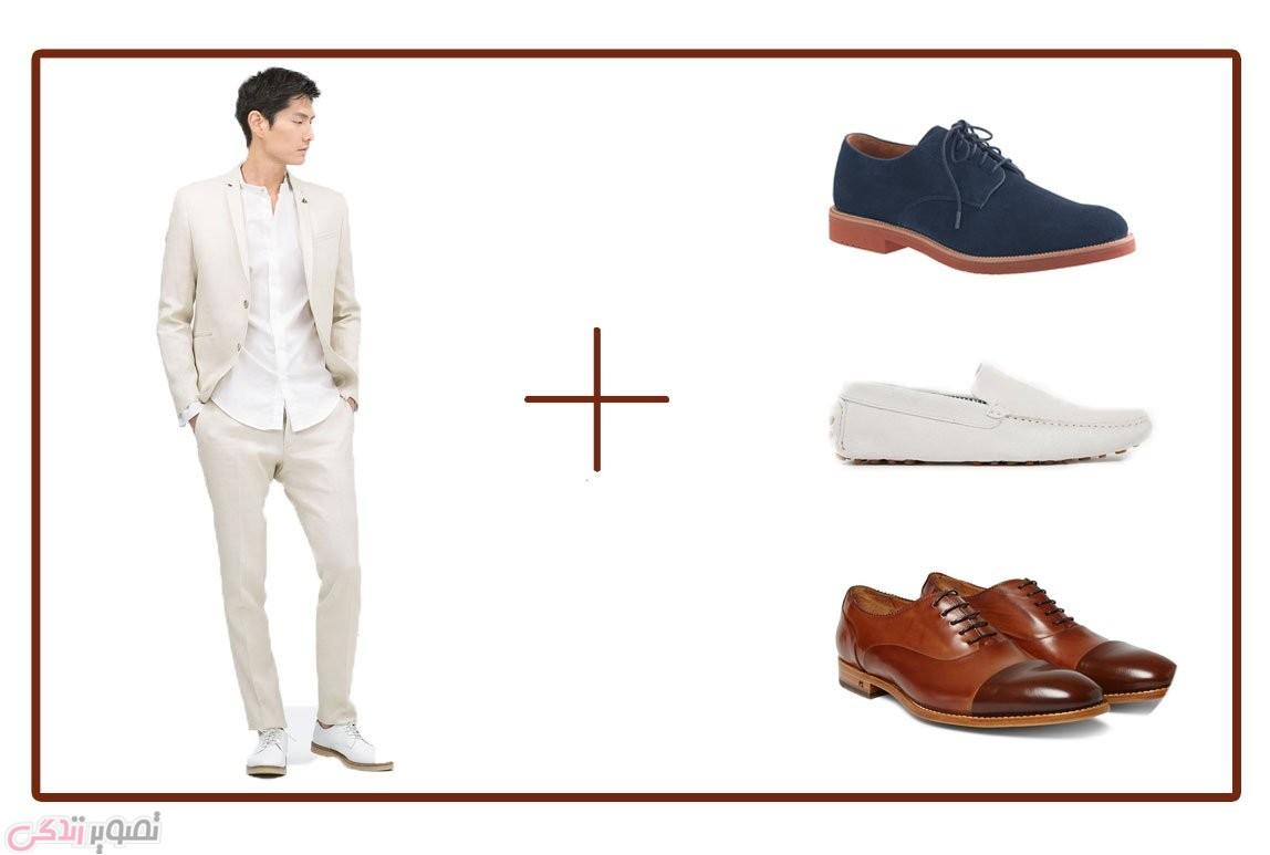 رنگ و نوع کفش مناسب برای کت و شلوار سفید استخوانی