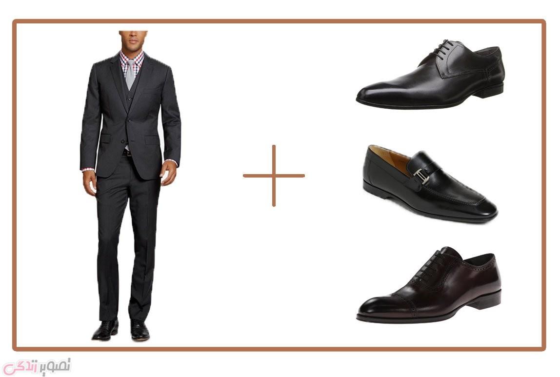 رنگ و نوع کفش مناسب برای کت و شلوار خاکستری