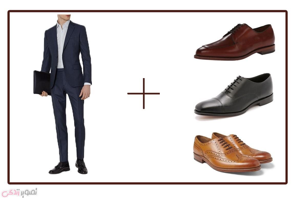 رنگ و نوع کفش مناسب کت و شلوار آبی سرمه ای