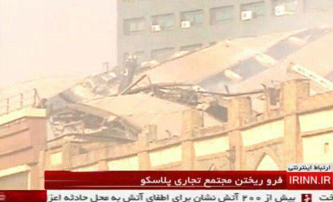 آتش سوزی گسترده در ساختمان پلاسکوی تهران؛ «پلاسکو» به طور کامل فرو ریخت