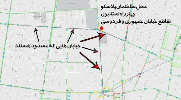 فاجعه در تهران؛ «پلاسکو» به طور کامل فرو ریخت