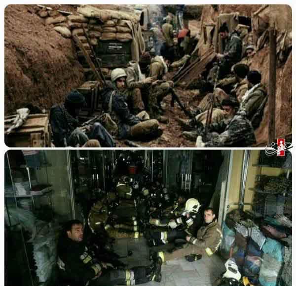 شباهت آتش نشانان با رزمندگان دفاع مقدس