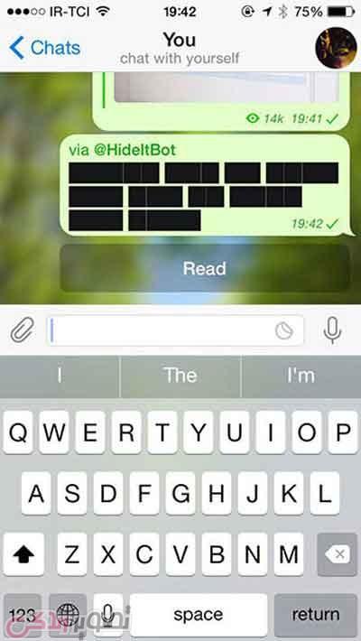 متن خود را در تلگرام مخفی کنید