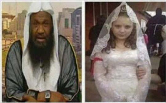 عروس 8 ساله در شب زفاف