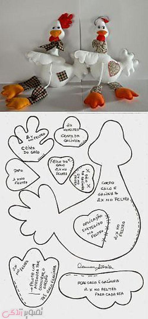 عروسک خروس نمدی, الگوی عروسک خروس
