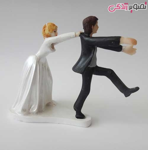 فرار از ازدواج - مجردها ازدواج نکنید