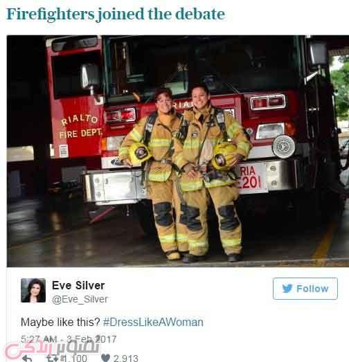 اخبار بین المللی  , جنجال جدید ترامپ : زنانی که برایم کار می کنند باید اینگونه لباس بپوشند