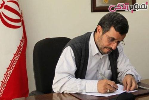 اخبار سیاسی  , متن نامه احمدی نژاد به ترامپ + جزئیات