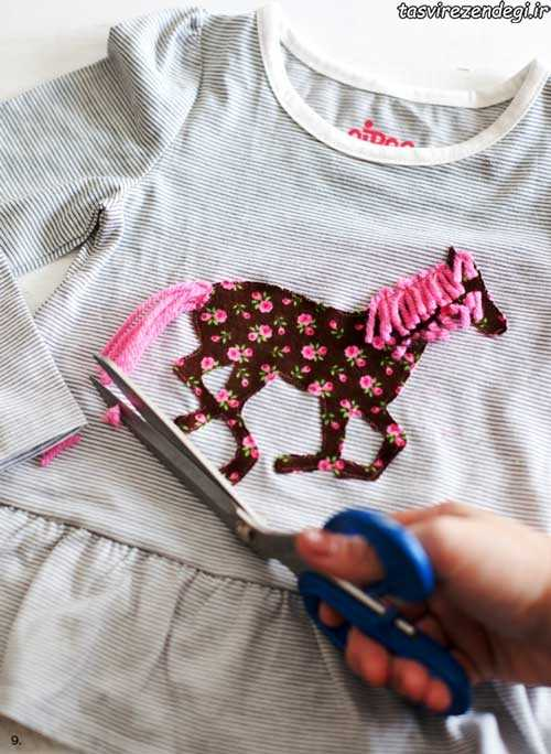 تزیین لباس بچه با تکه دوزی
