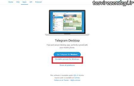 استفاده همزمان چند اکانت تلگرام