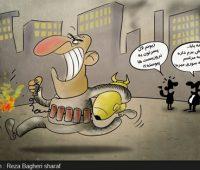 کاریکاتور جدید چهارشنبه سوزی