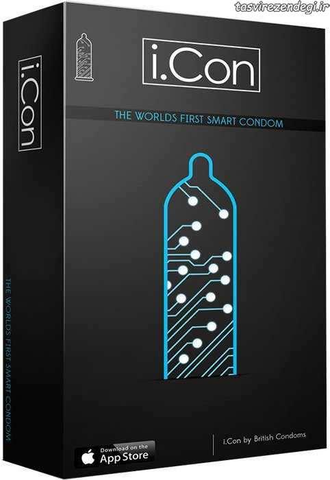 کاندوم هوشمند چیست