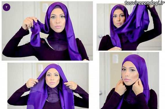 آموزش تصویری بستن شال و روسری