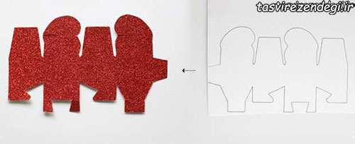 آموزش ساخت جعبه کادو برای ولنتاین