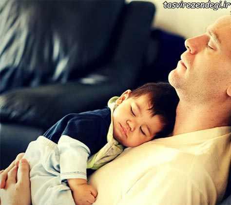 لحظات پدرانه