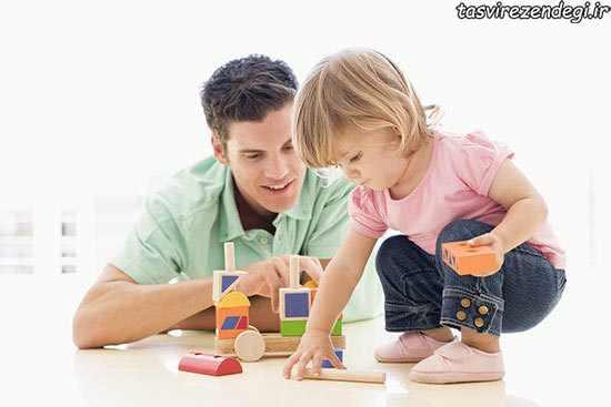 پدر ها همبازی بچه ها