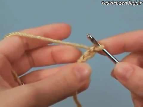آموزش طناب بافی, آموزش بافت طناب با قلاب