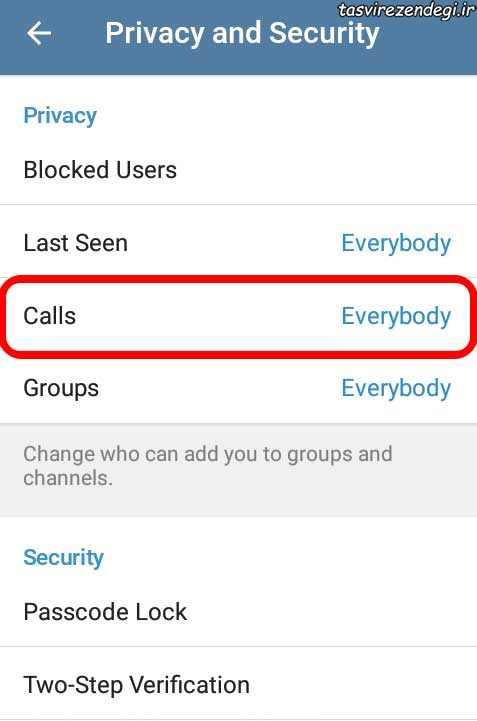 آموزش غیرفعال سازی تماس های مزاحم در تلگرام