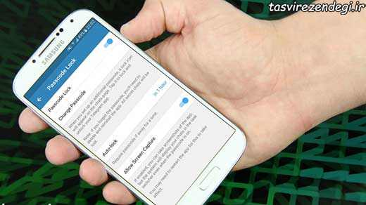 اسکرین شات در تلگرام