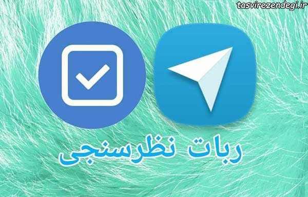 مخاطبب ختری در تلگرام youtubevideoindir.mobi