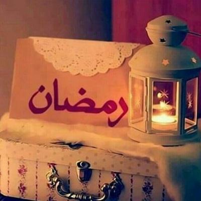 عکس پروفایل مخصوص ماه رمضان ۹۶
