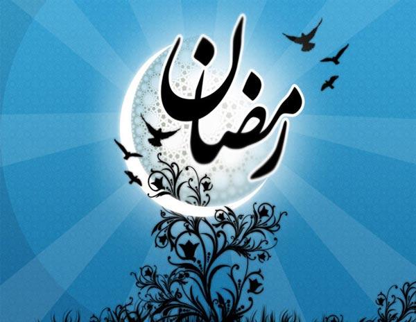عکس ماه رمضان برای پروفایل واتساپ