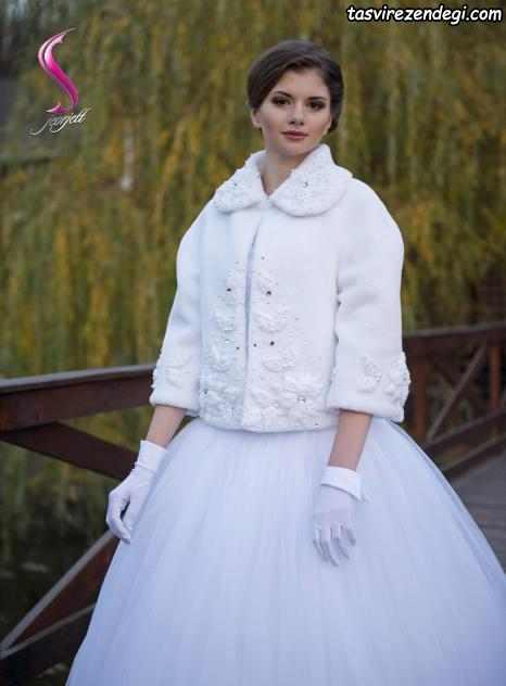 مدل کت عروس خز جدید