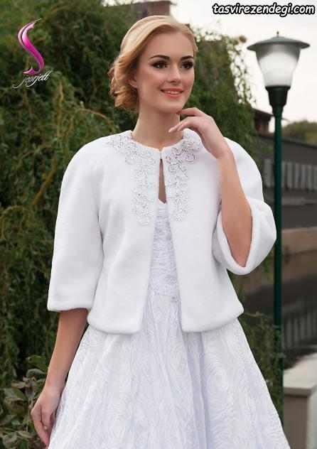 مدل کت عروس خز شیک
