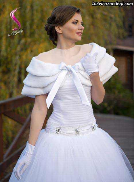 مدل شنل خز عروس