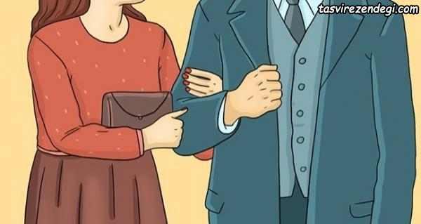 گرفتن بازوی همسر نشانه چیست