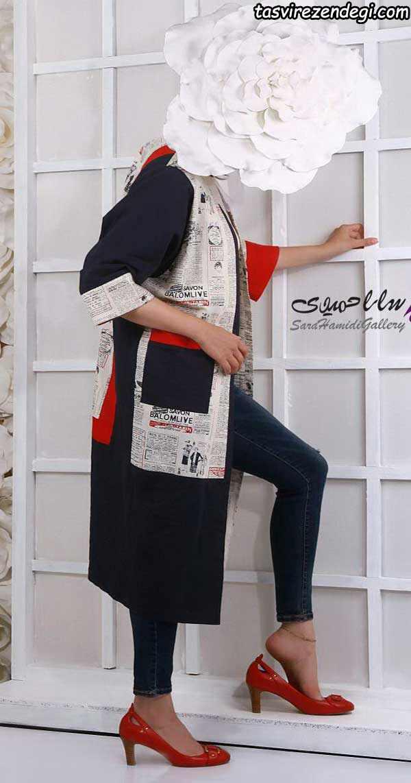 مدل مانتو کیمونو بهاره جلو باز