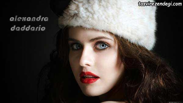 زیباترین بازیگران زن هالیود,الکساندرا داداریو