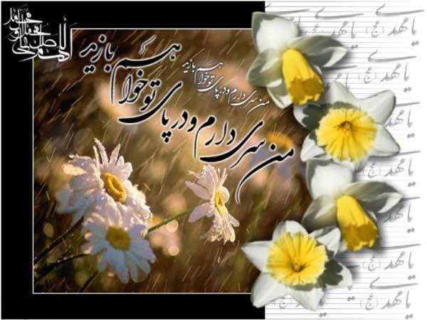 کارت تبریک نیمه شعبان , عکس نوشته ولادت امام مهدی