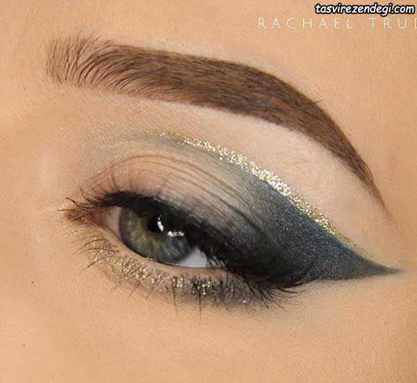 مدل جدید آرایش و میکاپ چشم