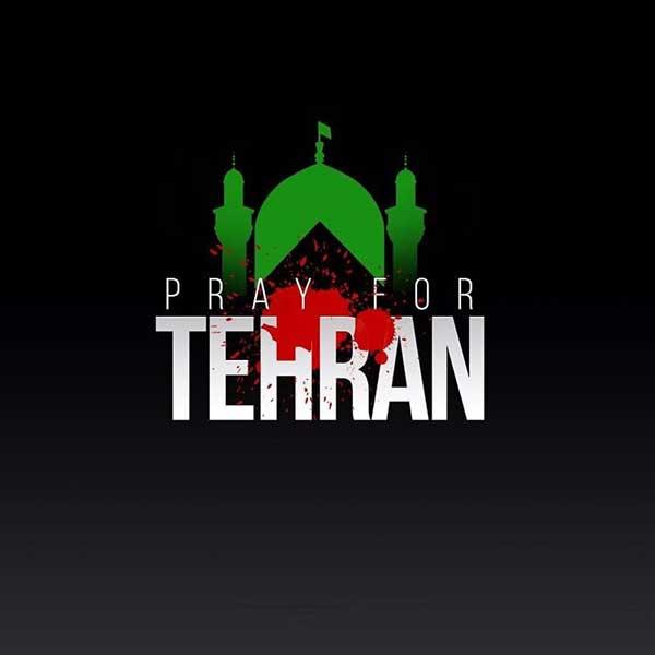 عکس پروفایل همدردی برای تهران