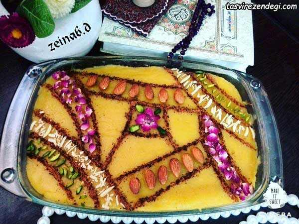 تزیین حلوا آرد برنج مجلسی